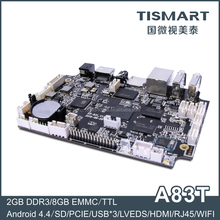 TISMART A83T arm board DS831 for 10.1 inch tablet case with gps