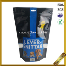 china supplier side gusset stand up dog food packaging bag