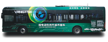 WFT170567 12 Meters Pure Electric City Bus