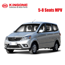 KINGONE B50 MPV Mini Van Mini Bus 5-8 Seats mazda suzuki china mpv car mpv