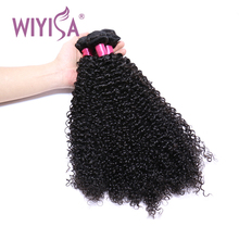 Cuticle Aligned Kinky Curly Micro Bead Hair Extensions Free Sample For Braiding