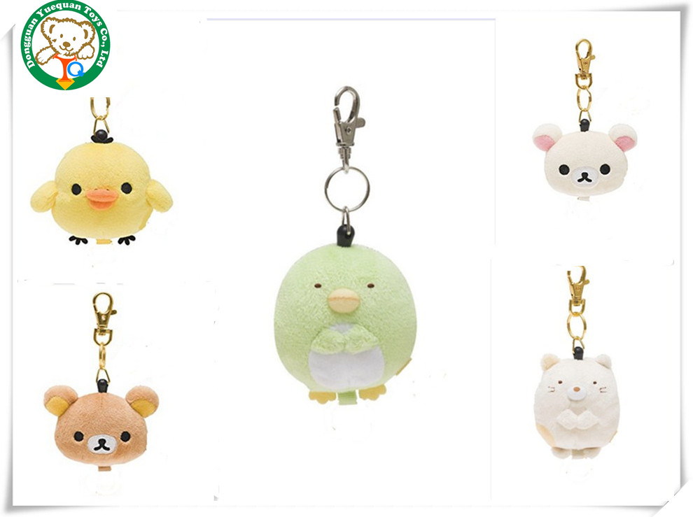 hot sales Plush material cute mini soft toy plush animal stuffed keychain cat,duck,penguin