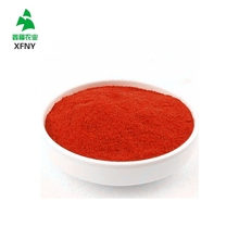 dried red pepper powder importers