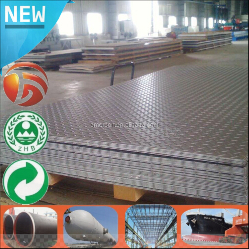 High Quality Laser Cutting ms Checker/Chequered steel plate Tear Drop steel plate En10025 S235JR 2.75mm Tianjin