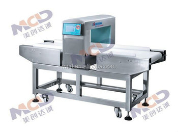 advanced cheap price metal detector for food industry/high quality food metal detector machine