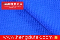 fashion design dobby fabric,brushed fabric,a large number of applications in sportswear