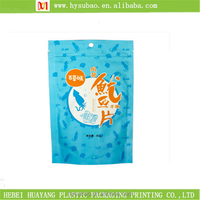 Attractive in price and quality food packaging stand up pouch/food packaging manufacturer