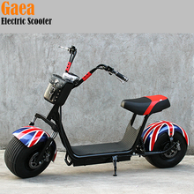 Gaea long range 1000W 1500w motor electric scooter moped for adults