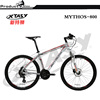 24 speed China rigid fork steel frame fork suspension mountain bike