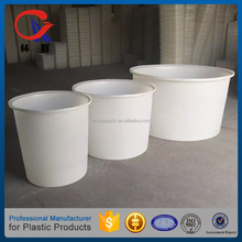 200L Food grade raw plastic pickle barrels large water containers for sale