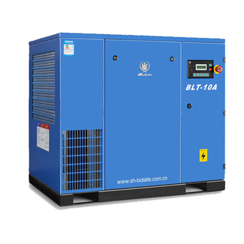 Bolaite 8bar screw air compressor for sale