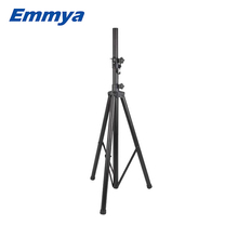 US053 professional tripod metal speaker stand