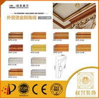 My order 2016 cheap ps photo frame moulding for building materials from china