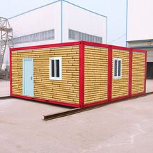 land sea container folding steel container house