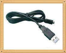 USB Data Cables For Nokia N70