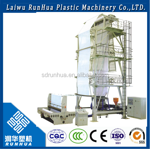 Rotary die head plastic cover film Agricultural Mulch film blowing machine