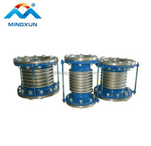 stainless steel compensator Metallic Flanged connection expansion joint