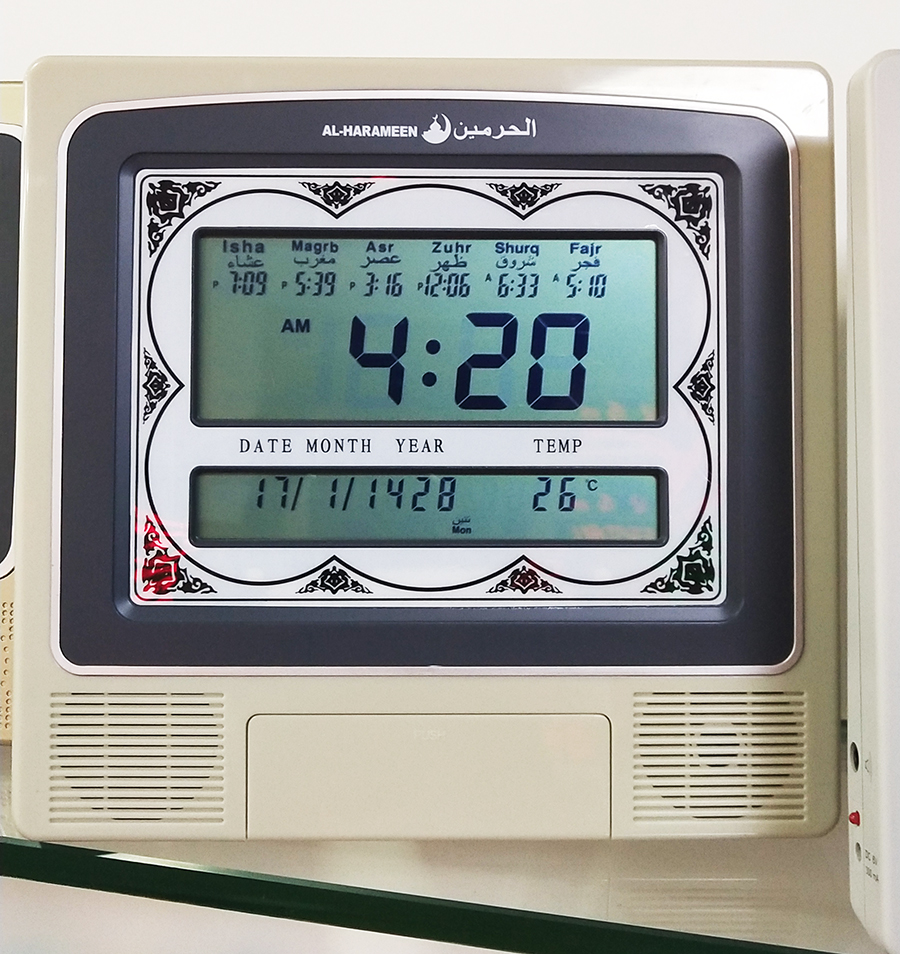 Alarm Clock - Islamic ramadan azan prayer lcd digital clock