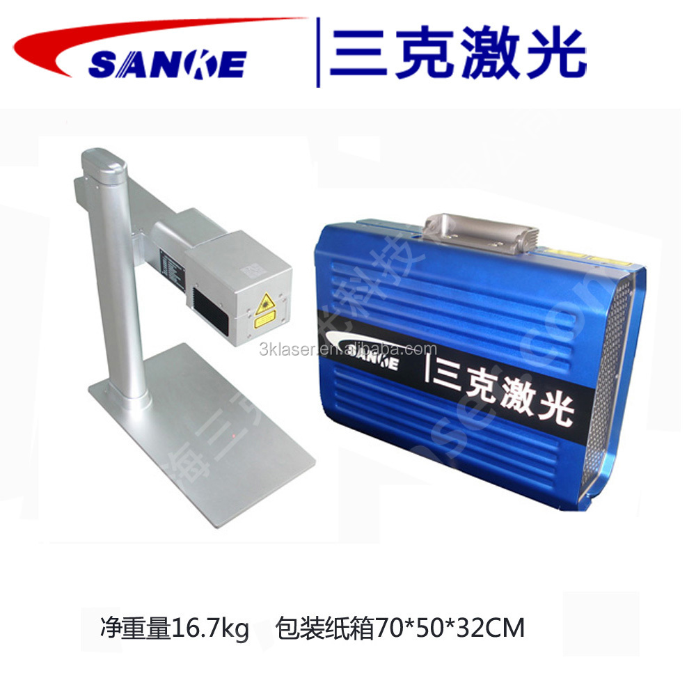 Mini <strong>max</strong> 20W fiber laser marking machine
