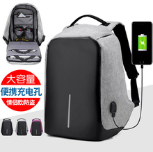 Travel Anti Theft Laptop Bag Backpack Business Anti theft backpack with USB Charging Port