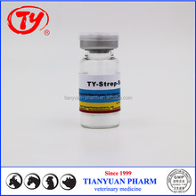 Veterinary use Streptomycin Sulfate Powder for Injection with bronchitis antibiotics