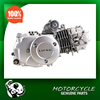 Lifan Motorcycle 125cc Engine and Chinese Motorcycle Engines