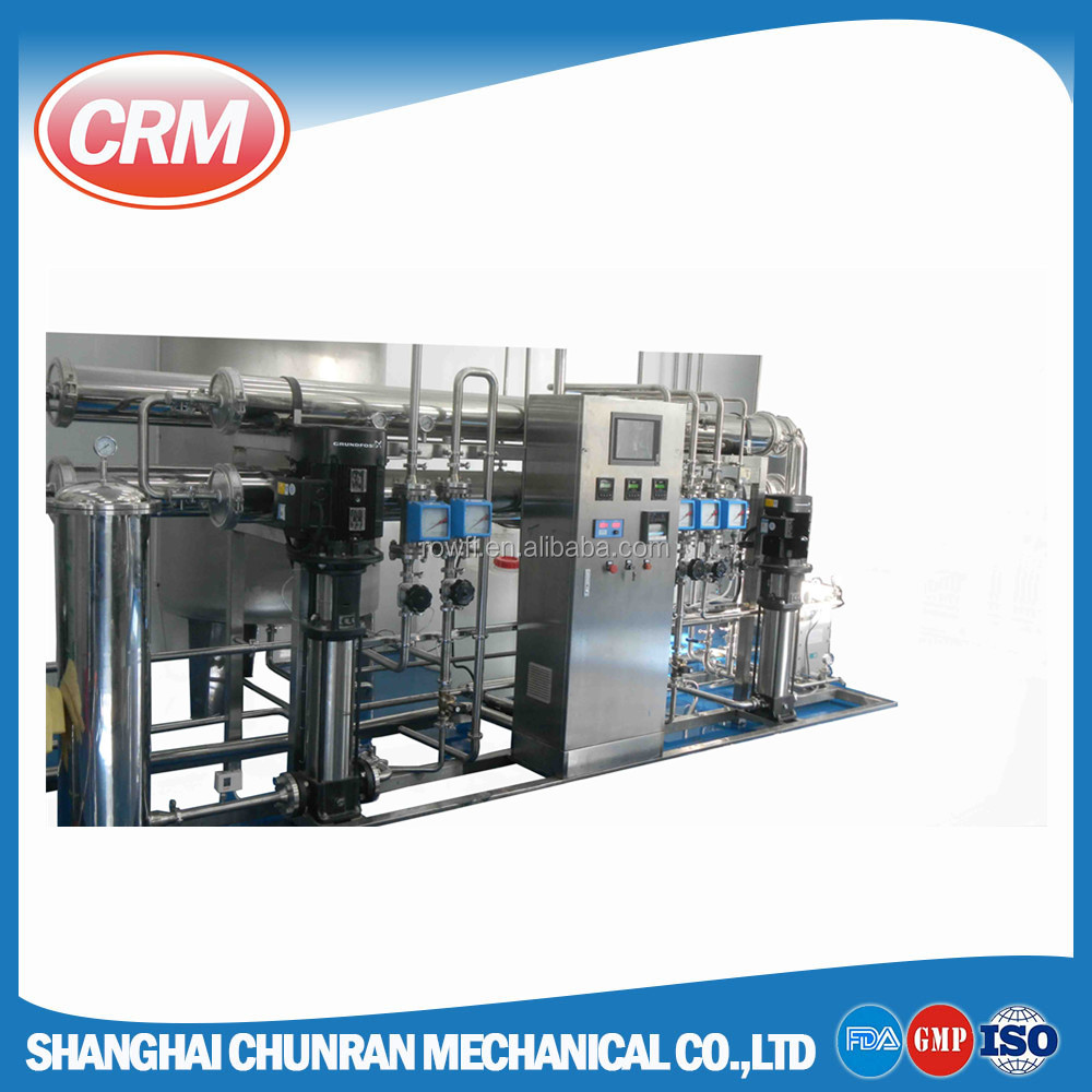 8 inch ro membrane salt water desalination equipment / system with automatic back wash unit