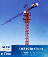 Vietnam 6 ton used tower crane Q5510