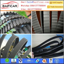 spiral wire link conveyor belts Car fan belt 6PK1882 v-ribbed belt