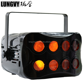2*20w 7IN1 LED disco butterfly light for DJ Club Party Disco led effect light DMX Stage Lamp Equipment
