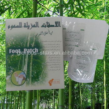 M1305 alibaba china medical care new products Arabic language detox foot patches with no side effect in herbal