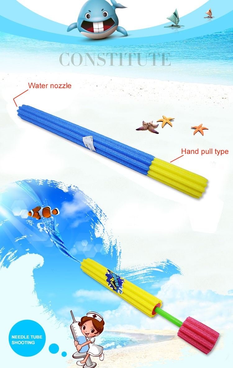 Kids EVA Foam Water Gun Toys