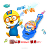 Lovely Pororo Series electronic toy watch sales for Kids