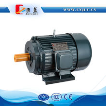 milling machine electric motor