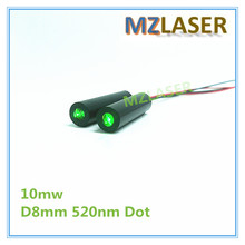 D8mm 520nm 10mW Green Laser Dot Diode Module Industrial Grade APC Driver