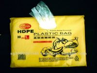Sturdy and Hygienic Clean Plastic Bag for Food Packaging