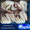 Good quality Frozen Blue Swimming crab for sale half cut two pieces