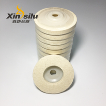 "4"" excellent quality felt polishing wheel for mirror finish"