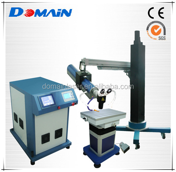 Suspension Arm Type Mould laser Welder,Laser welding machine 300W