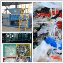 agricultural plastic film Shredding machinery in stock