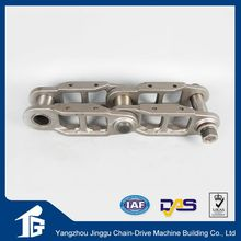Furcated forging scraper german conveyor chain manufacturers