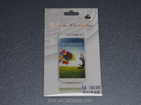 Wholesale HD Glass Screen protector for Galaxy S2