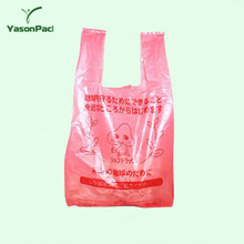 Cheap packaging carrier handle hdpe t-shirt best plastic shopping bag
