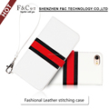 FCIP 733 wallet case for Iphone 7