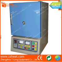 [T-long] Mini Smelting Furnace (Laboratory Equipment Heat Treatment)