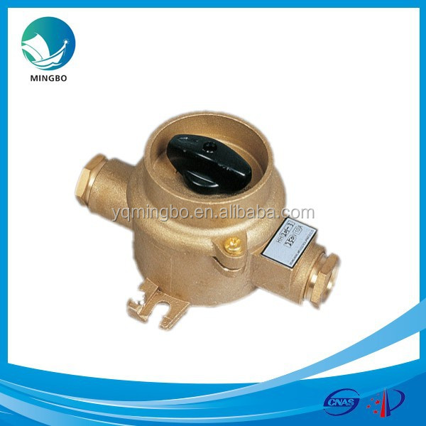 2017 Factory wholesale IP56 125V HH201 two way marine brass power supply control switch