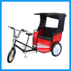 Three Wheel Electic Assisted Hybrid Rickshaw Bike Taxi