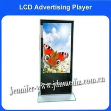 42 inch lcd display interactive