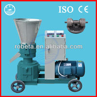well produced mini wood pellet making machine/ feed pellet mill