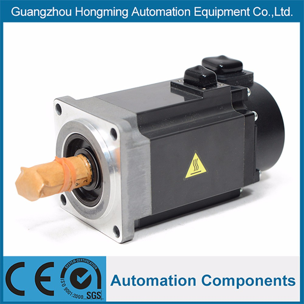 Excellent Quality Professional Supplier Powerful Servo Motors